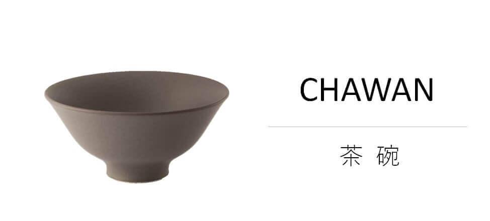 波佐見焼の茶碗