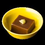 黄蘗色の波佐見焼の小付